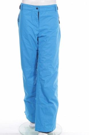 Дамски панталон за зимни спортове Powerzone