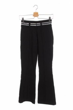 Детски панталон Crisp