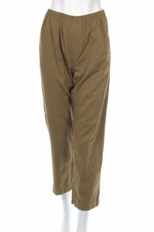 Дамски панталон Basic Edition