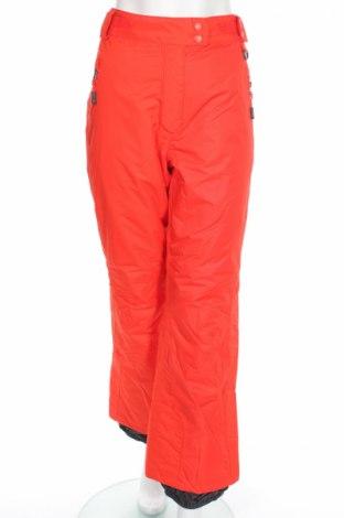 Дамски панталон за зимни спортове Crivit