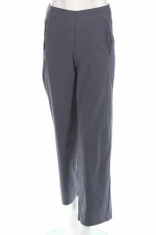 Дамски спортен панталон Adidas, Размер XS, Цвят Син, 65% памук, 30% полиамид, 5% еластан, Цена 9,50лв.