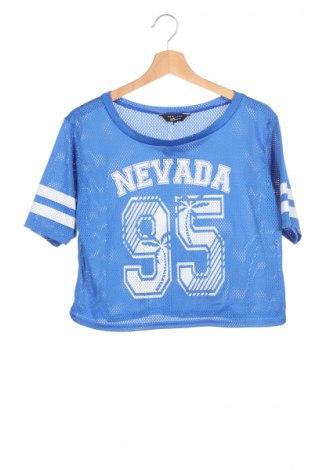 Детска блуза New Look, Размер 14-15y/ 168-170 см, Цвят Син, Полиестер, Цена 7,15лв.