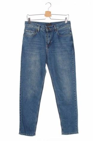 Męskie jeansy NLY