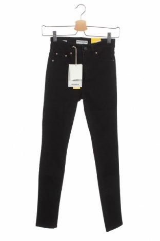 Дамски дънки Pull&Bear, Размер XS, Цвят Черен, 72% памук, 19% полиестер, 1% еластан, Цена 43,40лв.