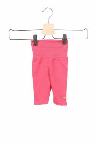 Детски панталон Steiff, Размер 1-2m/ 50-56 см, Цвят Розов, 95% памук, 5% еластан, Цена 14,28лв.