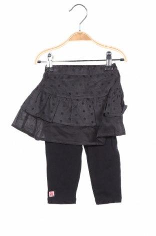 Пола-панталон Absorba, Размер 6-9m/ 68-74 см, Цвят Сив, Памук, Цена 7,56лв.