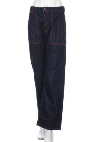 Дамски дънки Denim Hunter, Размер S, Цвят Син, 99% памук, 1% еластан, Цена 22,31лв.