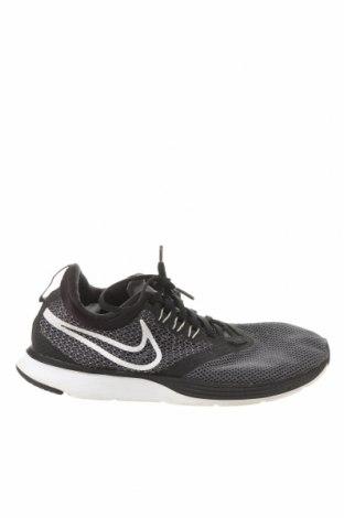 Dětské boty  Nike, Velikost 38, Barva Šedá, Textile , Cena  510,00Kč
