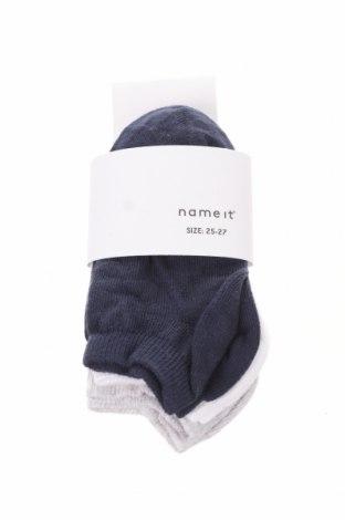 Komplet  Name It, Velikost 4-5y/ 110-116 cm, Barva Vícebarevné, 80% bavlna, 17% polyamide, 3% elastan, Cena  77,00Kč