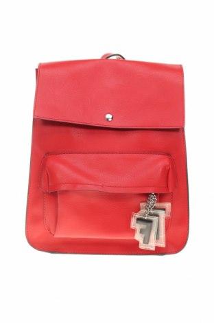 Rucsac Zara Trafaluc, Culoare Roșu, Piele ecologică, Preț 142,77 Lei
