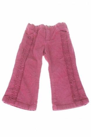 Детски джинси Place