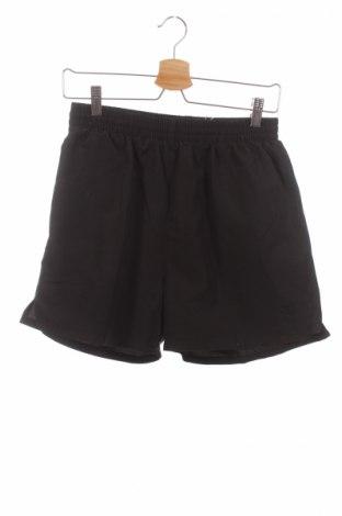 Детски къс панталон Dsix