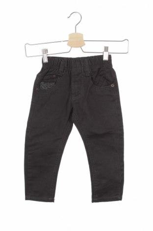 Детски панталон JSJ Kids