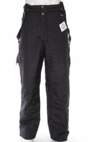 Мъжки панталон за зимни спортове Brugi
