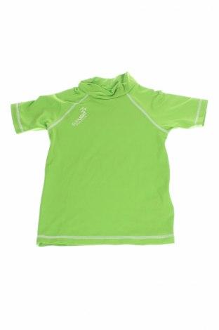 Παιδικό μπλουζάκι Crivit