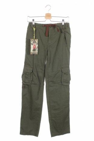 Детски панталон Mil-Tec