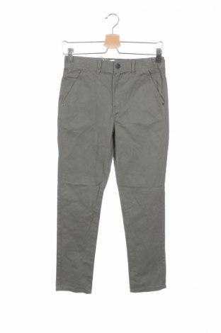 Детски панталон Urban Supply