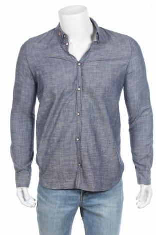 Мъжка риза Dsquared2