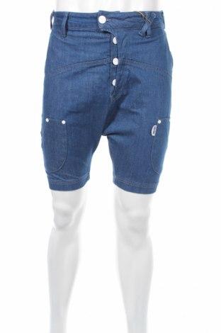 Мъжки къс панталон Rutme