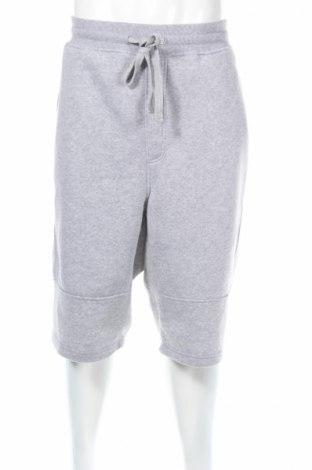 Мъжки къс панталон Southpole