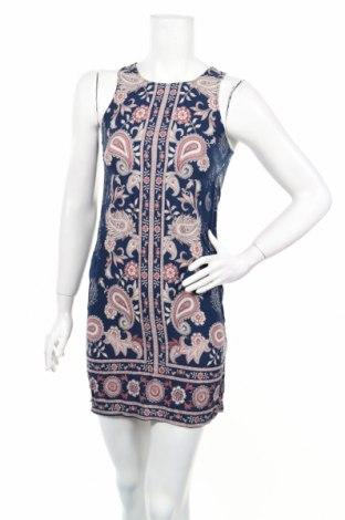 Φόρεμα Apricot