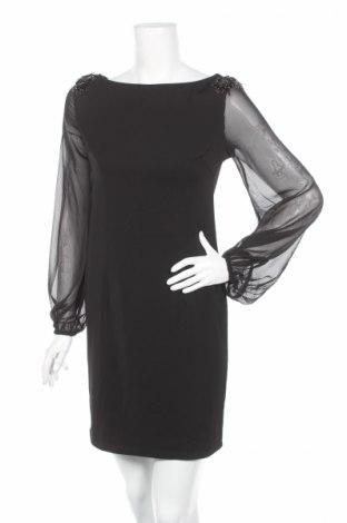 Φόρεμα Miusol