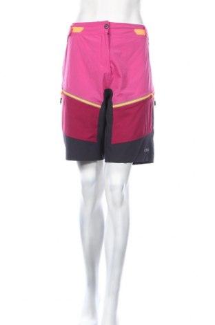Дамски къс панталон CMP, Размер L, Цвят Розов, 93% полиамид, 7% еластан, Цена 8,40лв.