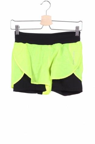 Дамски къс панталон Guess, Размер XS, Цвят Жълт, 100% полиестер, Цена 62,37лв.