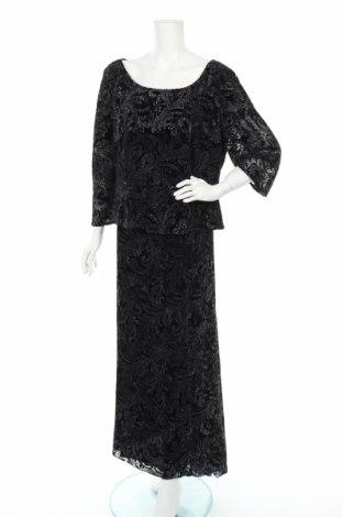 Дамски комплект Barbara Schwarzer, Размер L, Цвят Черен, 30% коприна, 70% вискоза, Цена 37,05лв.