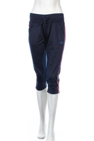 Дамско спортно долнище Adidas, Размер S, Цвят Син, 95% полиестер, 5% еластан, Цена 18,70лв.