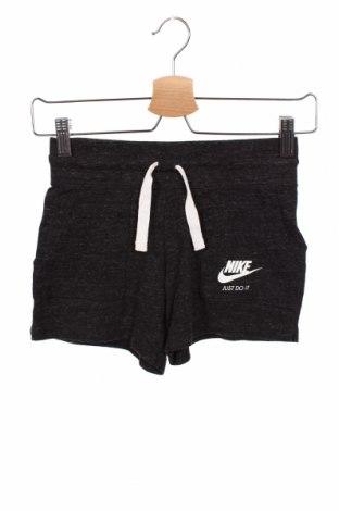 Dětské krátké kalhoty  Nike, Velikost 7-8y/ 128-134 cm, Barva Šedá, 60% bavlna, 40% polyester, Cena  168,00Kč