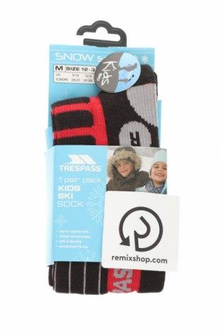 Детски спортни чорапи Trespass, Размер 7-8y/ 128-134 см, Цвят Многоцветен, 75% полиамид, 20% други нишки, 5% еластан, Цена 11,70лв.
