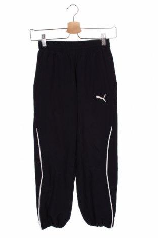 Dziecięce spodnie sportowe Adidas, Rozmiar 9-10y/ 140-146 cm, Kolor Niebieski, Cena 60,00zł
