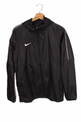 Dětská sportovní bunda  Nike, Velikost 12-13y/ 158-164 cm, Barva Černá, Polyester, Cena  788,00Kč