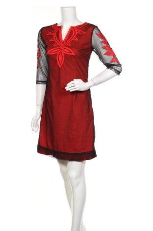 Рокля Almatrichi, Размер S, Цвят Червен, 100% полиестер, Цена 45,50лв.