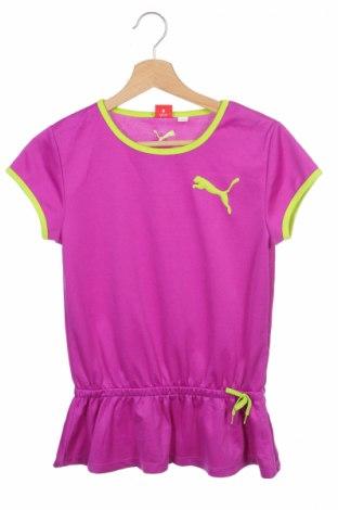 Детска блуза Puma