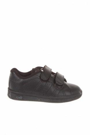 Детски обувки Lonsdale