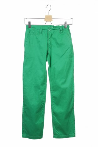 Детски панталон Karstadt