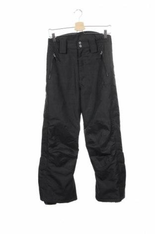 Spodnie dziecięce do sportów zimowych Stuf Clothing