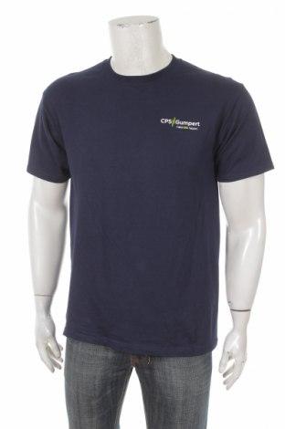 Мъжка тениска Jerzees