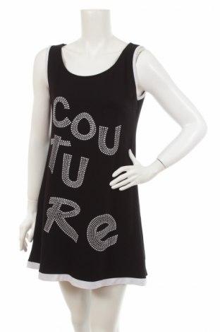 Φόρεμα Just Perfect - σε συμφέρουσα τιμή στο Remix -  8283948 e9c9ca53110