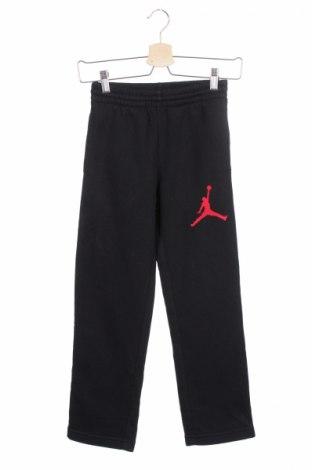 Bluză sport de copii Air Jordan Nike