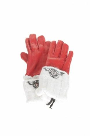 Mănuși de copii Richmond