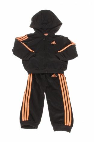 Детски спортен екип Adidas