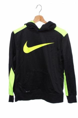 Hanorac de copii Nike