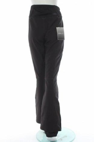 Дамски спортен панталон O'neill