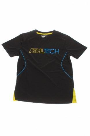 Detské tričko Basic One