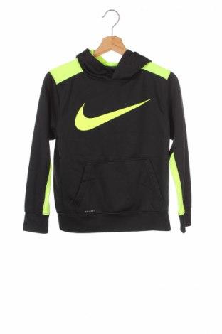 Dětská mikina  Nike