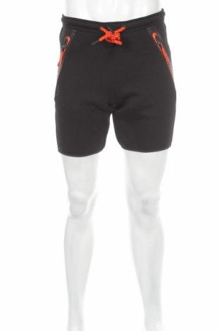 Мъжки къс панталон Superdry