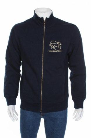 Мъжко спортно горнище Bpc Bonprix Collection